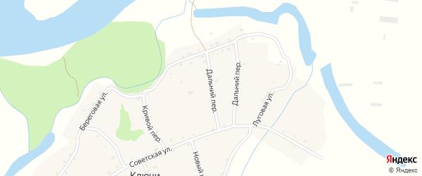 Дальний переулок на карте села Ключи с номерами домов