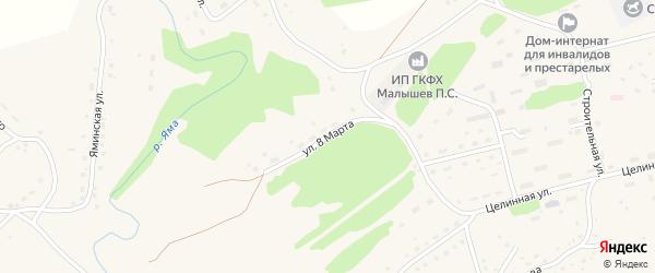 Улица 8 Марта на карте Целинного села с номерами домов