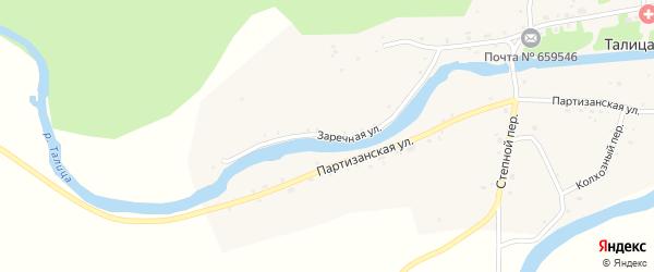 Заречная улица на карте села Талицы с номерами домов