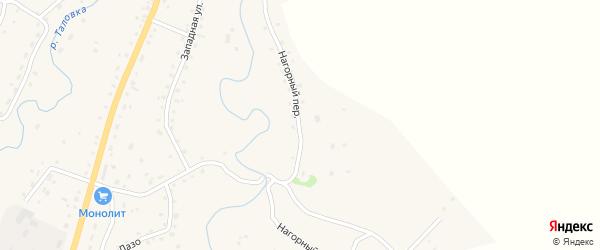 Нагорный переулок на карте Целинного села с номерами домов