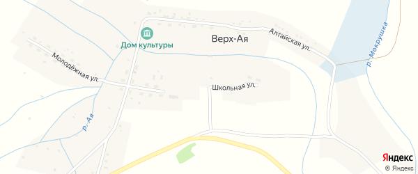 Школьная улица на карте села Верха-Ая с номерами домов