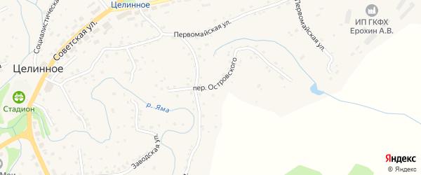 Переулок Островского на карте Целинного села с номерами домов