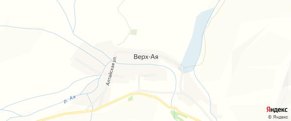 Карта села Верха-Ая в Алтайском крае с улицами и номерами домов