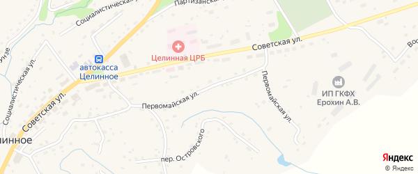 Первомайская улица на карте Целинного села с номерами домов