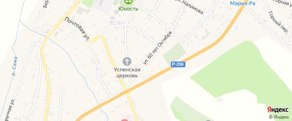 Улица 60 лет Октября на карте села Шебалино с номерами домов