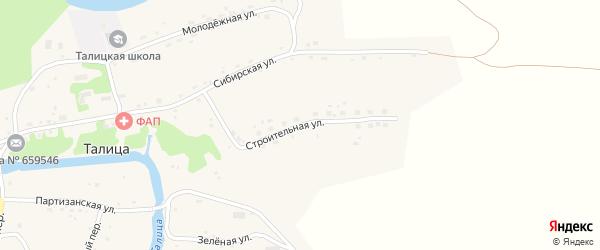 Строительная улица на карте села Талицы с номерами домов