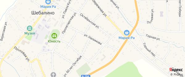 Улица Налимова на карте села Шебалино с номерами домов
