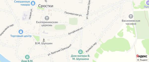 Алтайская улица на карте села Сростки с номерами домов