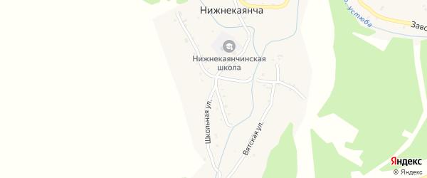 Школьная улица на карте села Нижнекаянчи с номерами домов