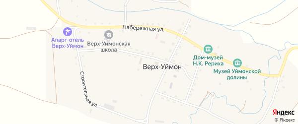 Строительная улица на карте села Верха-Уймона с номерами домов