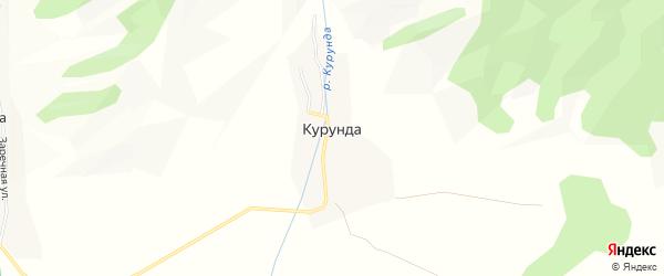 Карта поселка Курунды в Алтае с улицами и номерами домов
