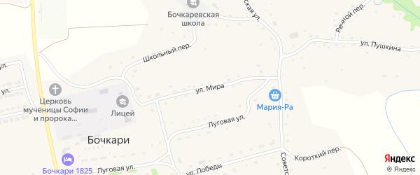 Улица Мира на карте села Бочкарей с номерами домов