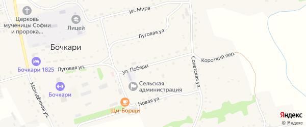 Улица Победы на карте села Бочкарей с номерами домов