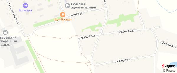 Полевой переулок на карте села Бочкарей с номерами домов