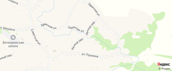 Речной переулок на карте села Бочкарей с номерами домов