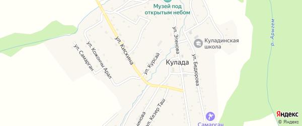 Улица Курсай на карте села Кулады с номерами домов