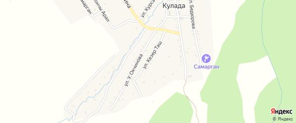 Улица Кезер Таш на карте села Кулады с номерами домов