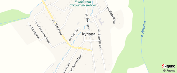 Улица С.Этенова на карте села Кулады с номерами домов