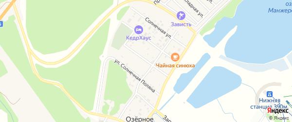 Улица Ясная поляна на карте Озерного села с номерами домов