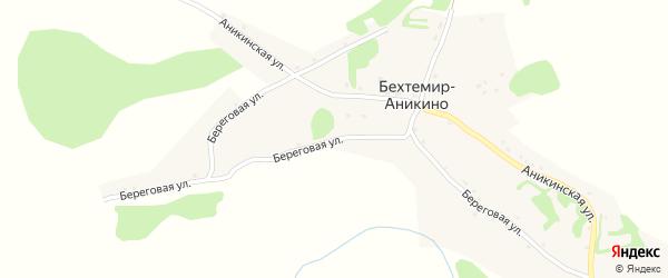 Береговая улица на карте поселка Бехтемир-Аникино с номерами домов
