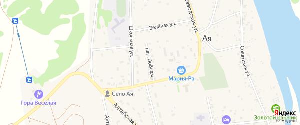 Переулок Победы на карте села Аи с номерами домов