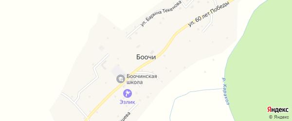 Улица Д.Абакаева на карте села Боочи с номерами домов