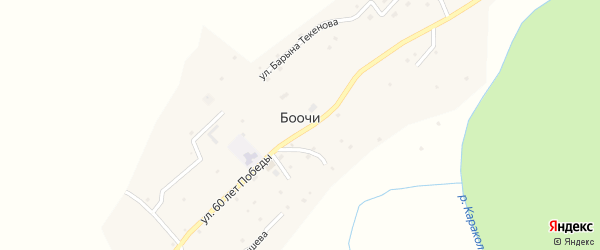 Улица Ямыл Тужумеева на карте села Боочи с номерами домов