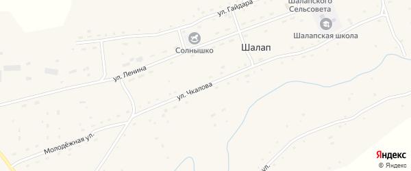 Улица Чкалова на карте села Шалапа с номерами домов