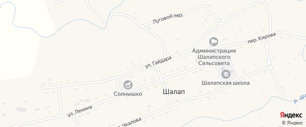 Улица Гайдара на карте села Шалапа с номерами домов