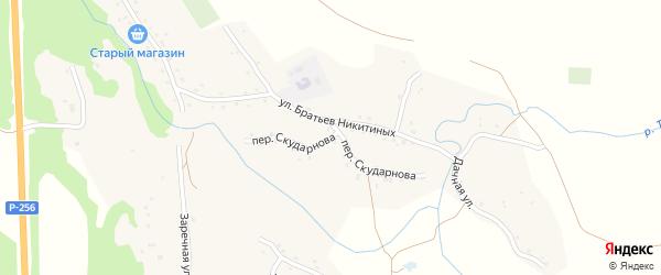 Переулок Скударнова на карте села Березовки с номерами домов