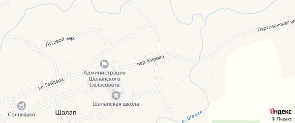 Переулок Кирова на карте села Шалапа с номерами домов