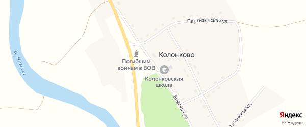 Бийская улица на карте села Колонково с номерами домов