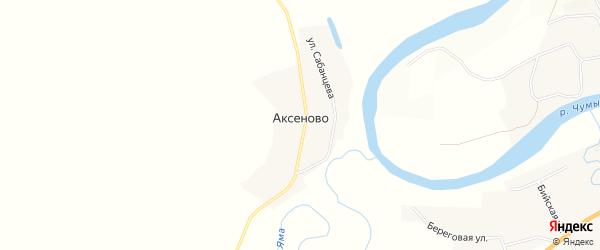 Карта села Аксеново в Алтайском крае с улицами и номерами домов
