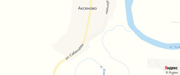 Улица Сабанцева на карте села Аксеново с номерами домов