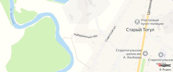 Набережный переулок на карте села Старого Тогула с номерами домов