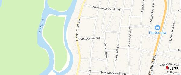 Кедровый переулок на карте села Майма с номерами домов