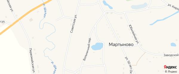 Больничный переулок на карте села Мартыново с номерами домов