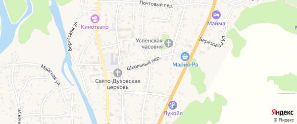 Школьный переулок на карте села Майма с номерами домов