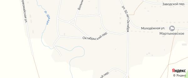 Октябрьский переулок на карте села Мартыново с номерами домов