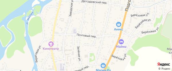 Почтовый переулок на карте села Майма с номерами домов