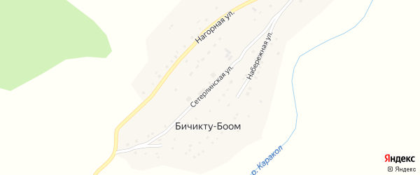 Сетерлинская улица на карте села Бичикту-Боома с номерами домов