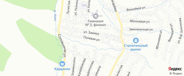 Полевая улица на карте Горно-Алтайска с номерами домов