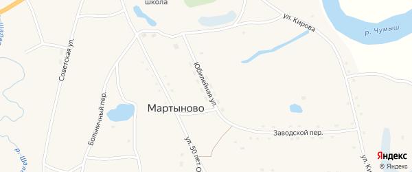 Юбилейная улица на карте села Мартыново с номерами домов