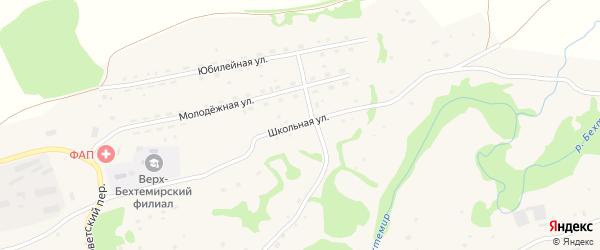Школьная улица на карте села Верха-Бехтемира с номерами домов