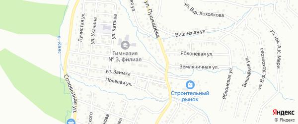 Смородиновая улица на карте Горно-Алтайска с номерами домов