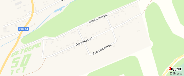 Парковая улица на карте села Тогула с номерами домов