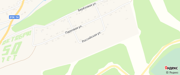 Российская улица на карте села Тогула с номерами домов