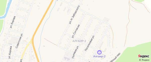 Улица Согласия на карте села Майма с номерами домов