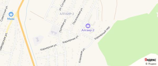 Карьерная улица на карте села Майма с номерами домов