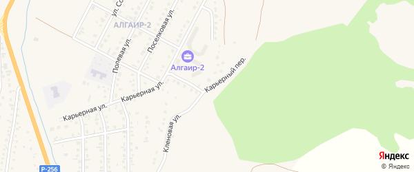 Карьерный переулок на карте села Майма с номерами домов